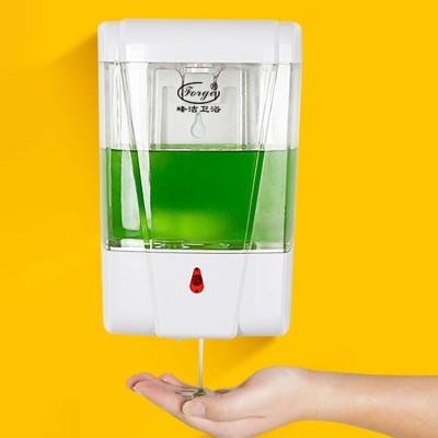 Seifenspender Automatisch, 700 ml Fassungsvermögen, ohne zu berühren, für Desinfektionsgel, Flüssigseife