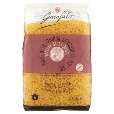 Glutenfreie Pasta, Garofalo, Anellini, 400 gr