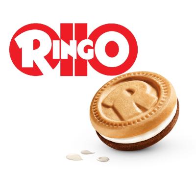 Ringo Vanille Aroma 165g